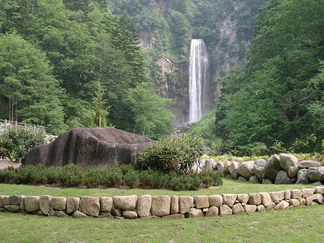 Hirayu-otaki Waterfall