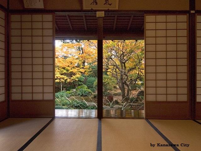 Samurai Residence of Terashima-kurando