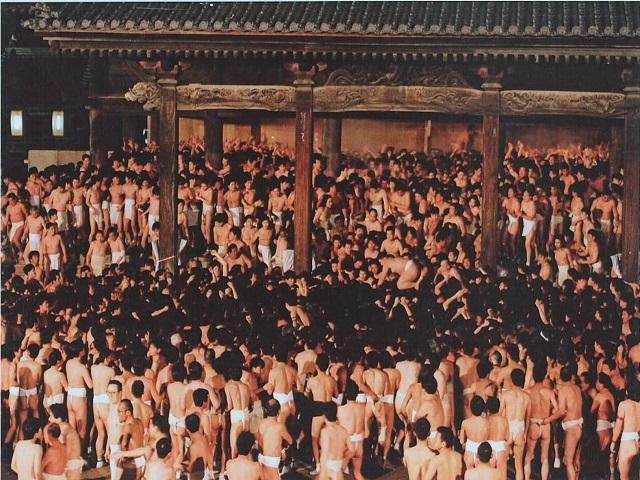 The Naked Festival
