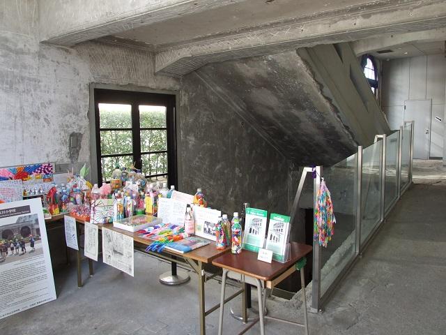 Honkawa Elementary School Memorial