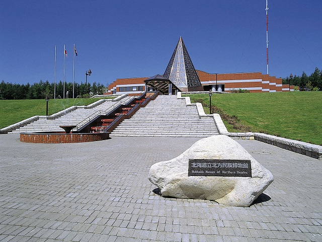The Museum of Northern People