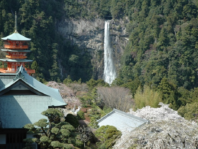 Nachi Water Fall