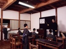 Iwashina Elementary School