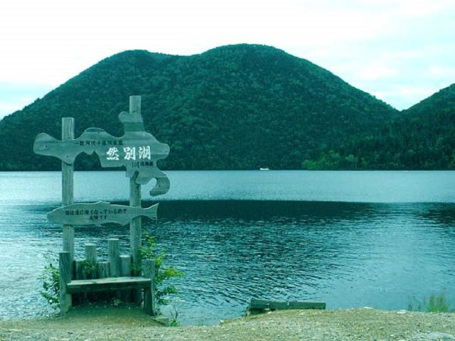 Shinonome-ko(Lake Shinonome)