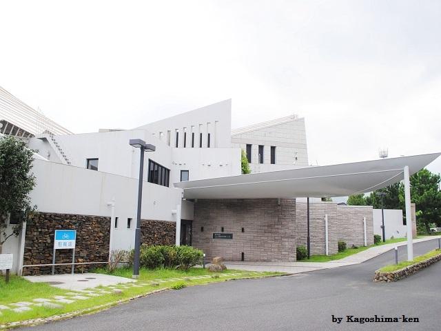 Yakushima Cultural Village Center
