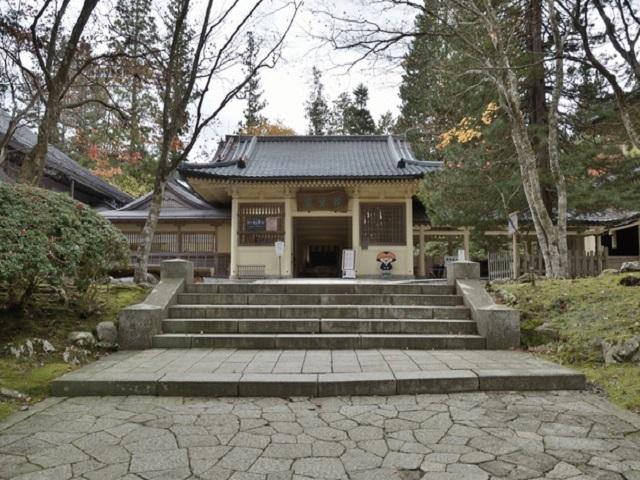Reihokan Museum