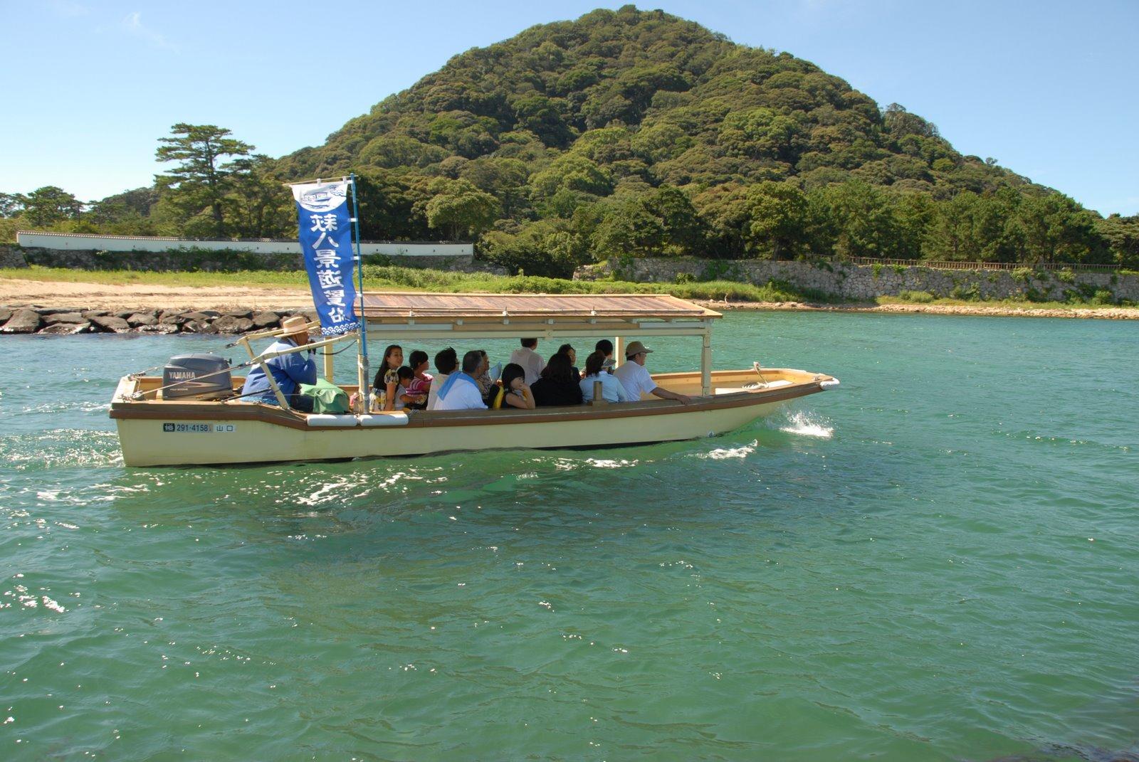 Hagi sightseeing boat