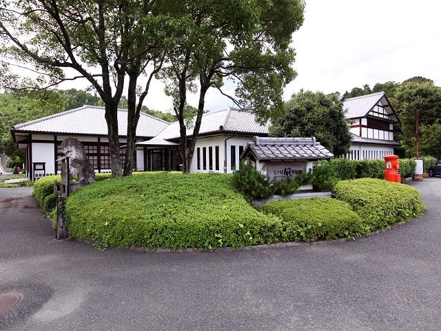 Ikazaki Kite Museum