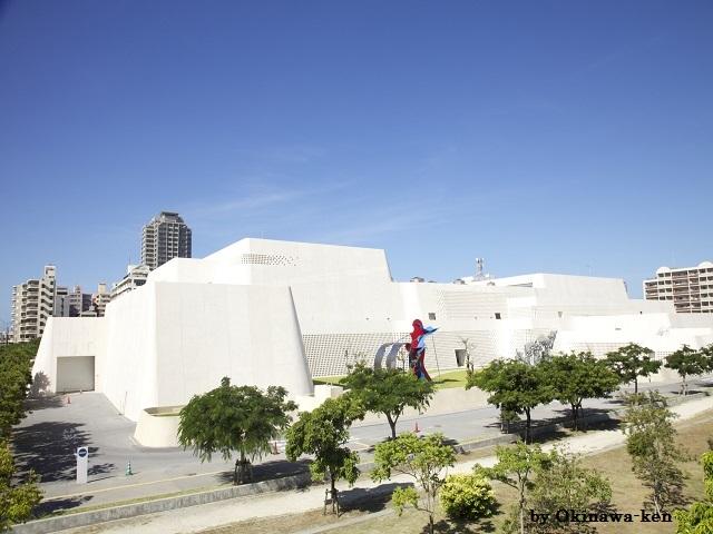 Okinawa Prefectural Museum