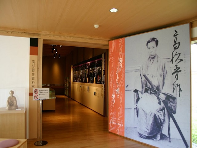 Hagi Museum
