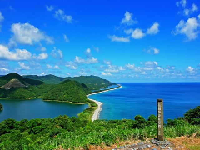 Koshiki Islands