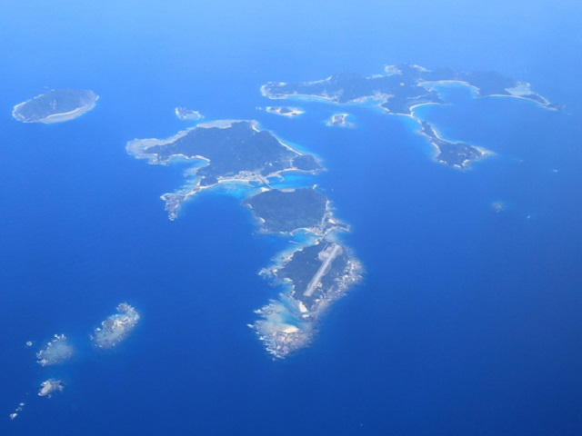 The Zamami Islands