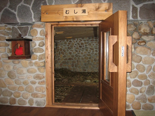 Kannawa Onsen Mushiyu