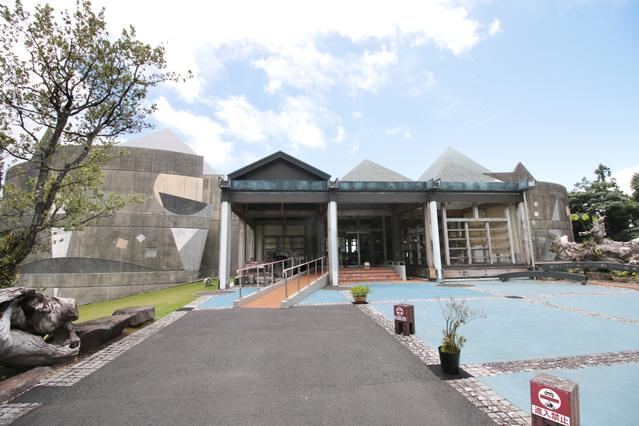 Yaku Cedar Natural Museum