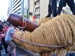 Naha O-Tsunahiki Festival