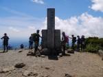 Kurikoma Mountain Climbing